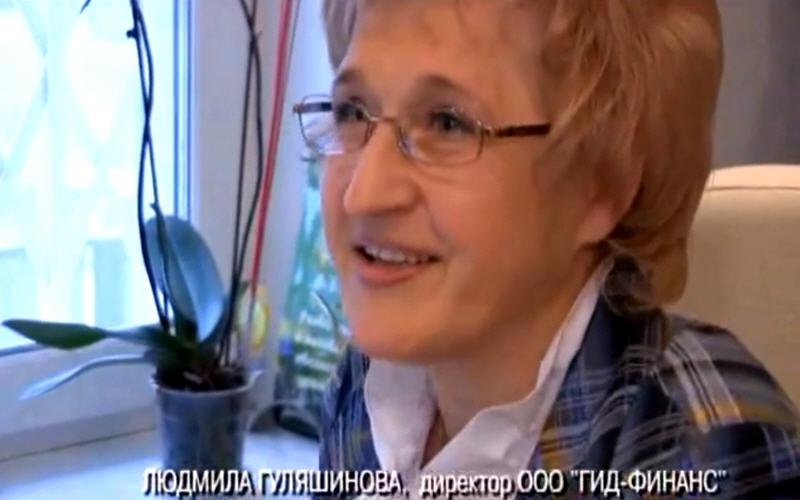 Людмила Гуляшинова директор группы компаний Гид в программе Символ успеха на телеканале ТНТ