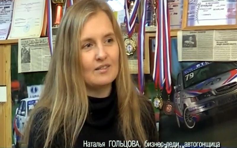 Наталья Гольцова пилот команды ВПК СПОРТ на телеканале ТНТ
