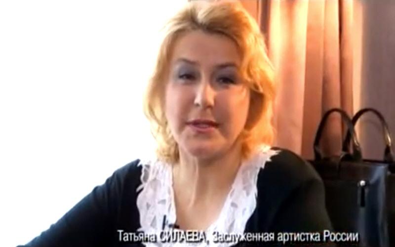 Татьяна Силаева в программе Символ успеха на телеканале ТНТ