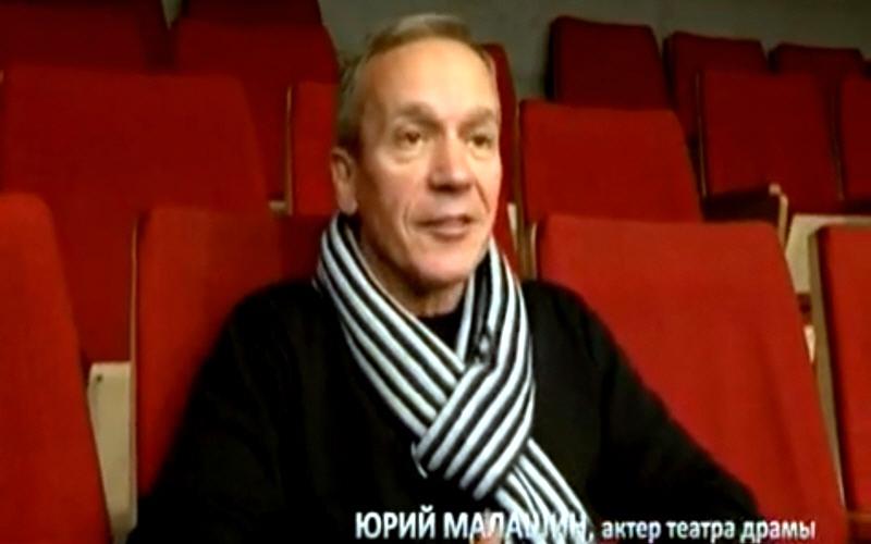 Юрий Малашин в программе Символ успеха на телеканале ТНТ
