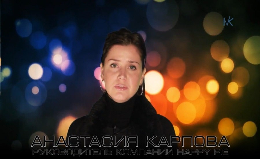 Анастасия Карпова - генеральный директор компаний HappyPie и HappyFrutty