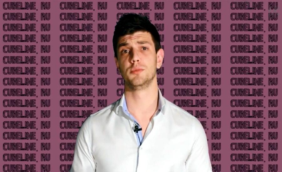 Анатолий Соболев - руководитель компании Cubeline