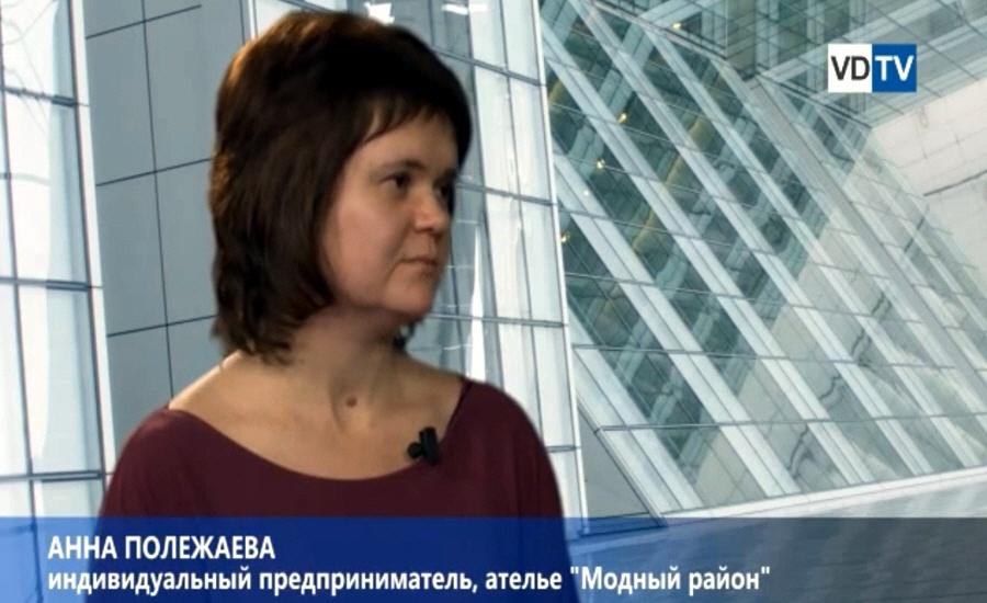 Анна Полежаева - владелица ателье по пошиву одежды Модный Район