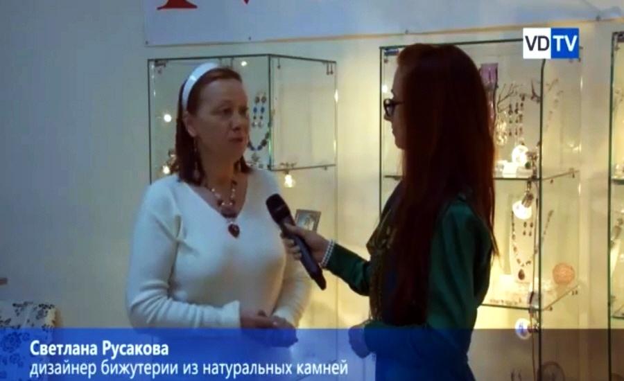 Светлана Русакова - дизайнер украшений из натуральных камней ручной работы
