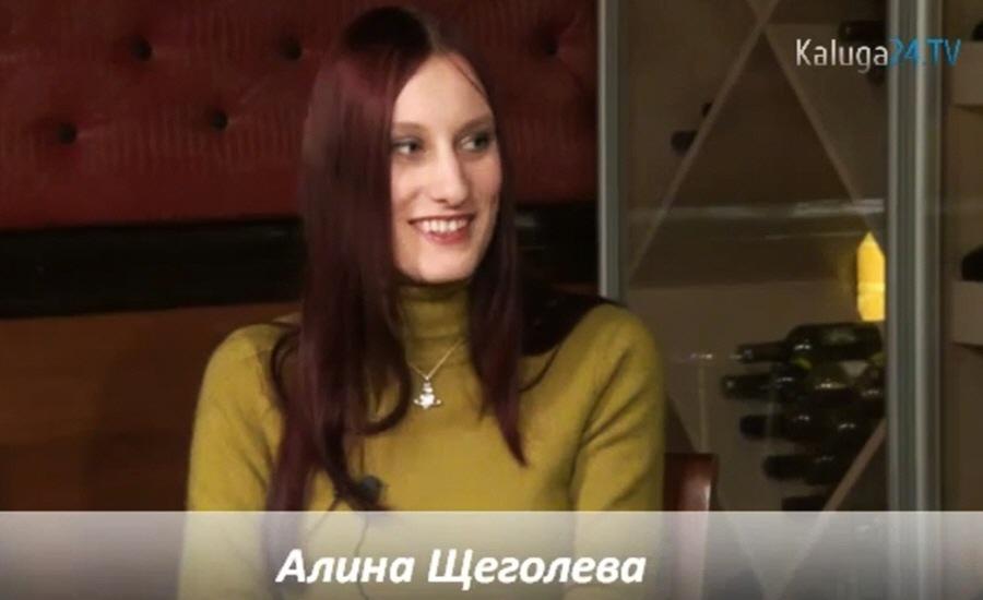 Алина Щёголева - руководитель консалтингового агентства А-линиЯ