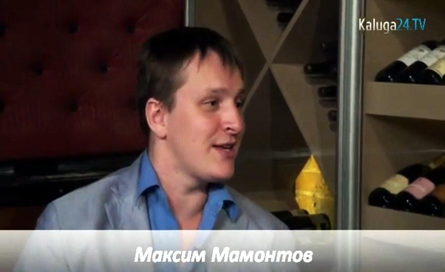 Максим Мамонтов - основатель и генеральный директор Креативного Бюро Грамматика