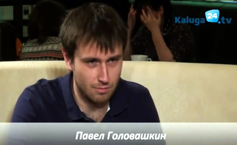 Павел Головашкин - директор магазина Мосигра в Калуге