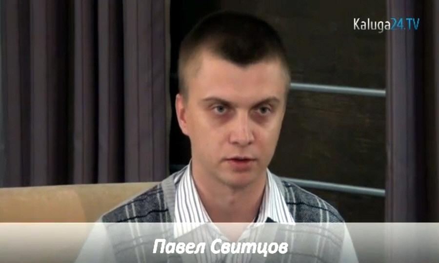 Павел Свитцов - основатель и генеральный директор стоматологической поликлиники Дентал Сервис