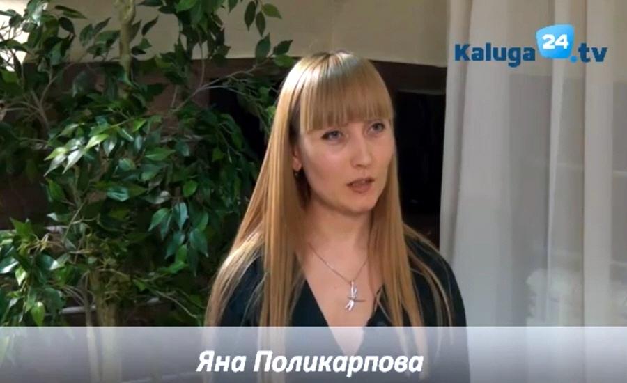 Яна Поликарпова - руководитель рекламного агентства Вавилон