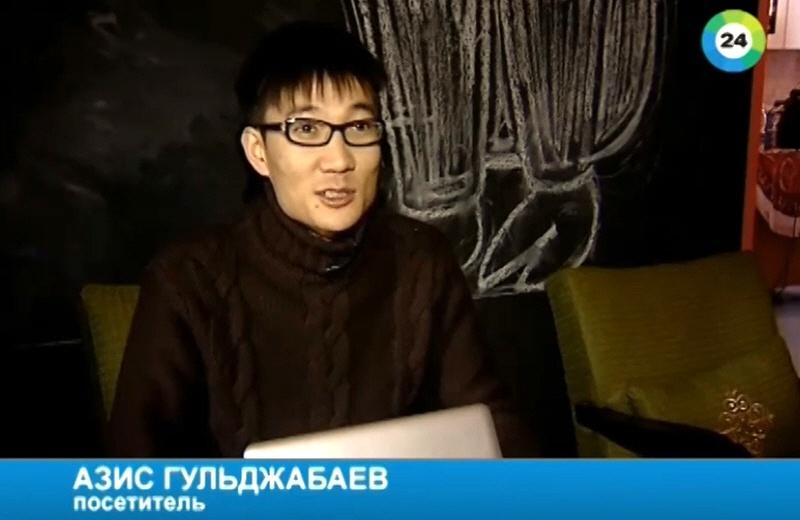 Азиз Гульджабаев - специалист по новым медиа