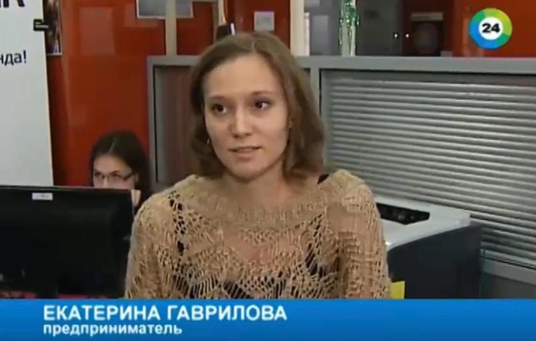 Екатерина Гаврилова - создатель рекрутингового агентства DigitalHR