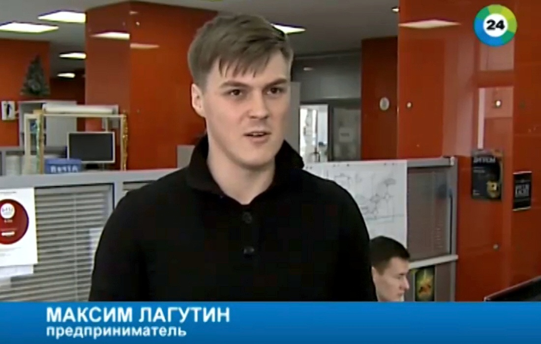 Максим Лагутин руководитель юридического сервиса Б-152