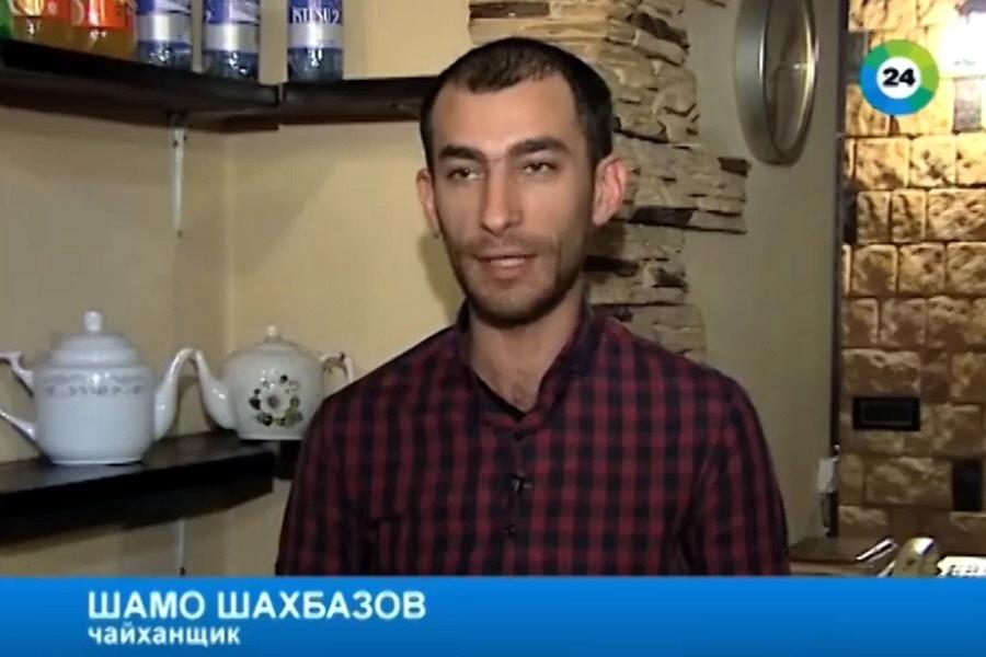 Шамо Шахбазев - чайханщик