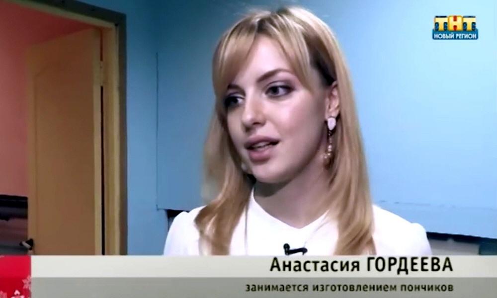 Анастасия Гордеева - совладелица компании Donuts Family