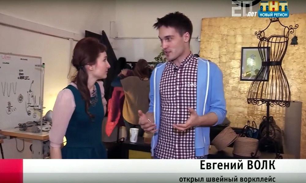 Евгений Волк в программе Стартап на телеканале ТНТ