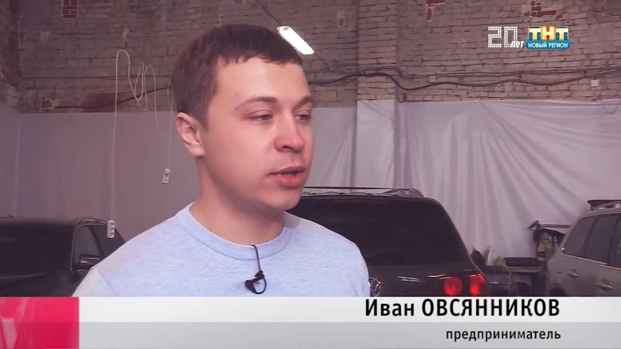 Иван Овсяников в программе Стартап на телеканале ТНТ