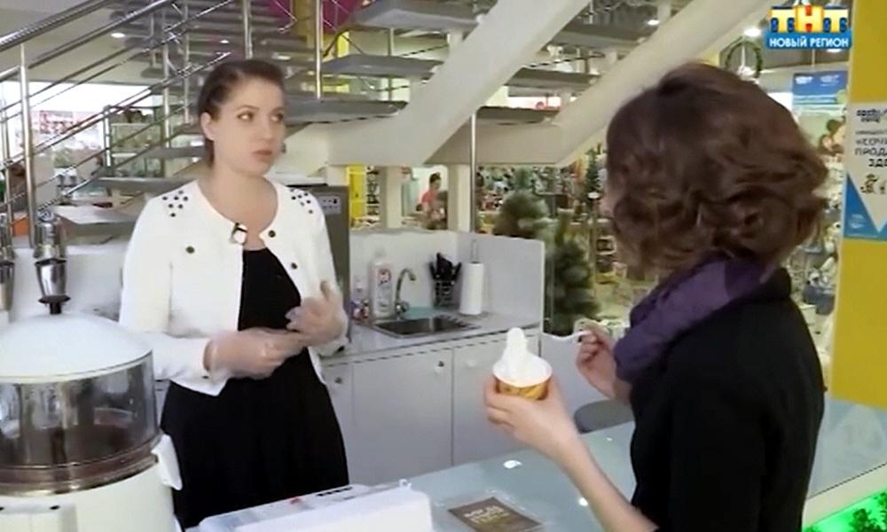 Открытие своего йогурт-бара в регионе