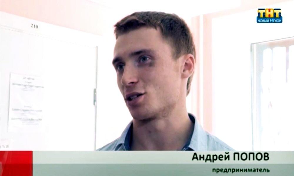 Андрей Попов - основатель рекламной компании Будь здоров