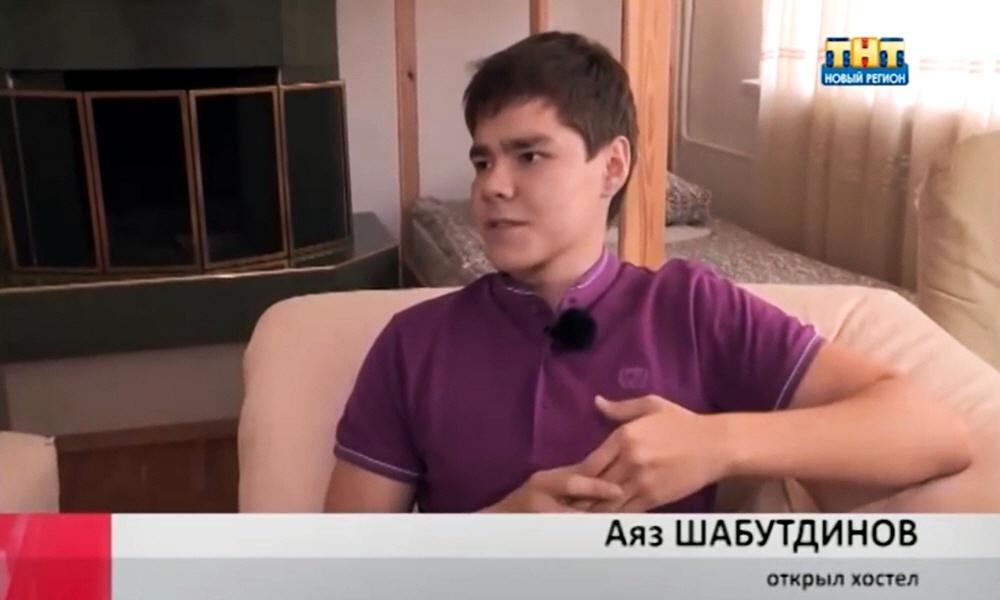 Аяз Шабутдинов - основатель сети хостелов Like