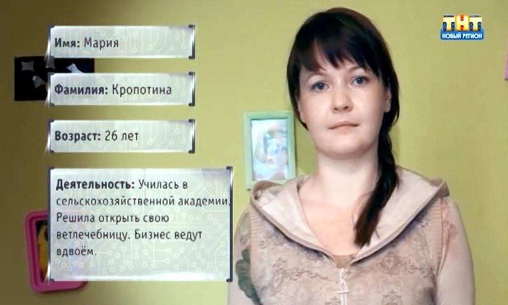 Мария Кропотина в программе Стартап на телеканале ТНТ