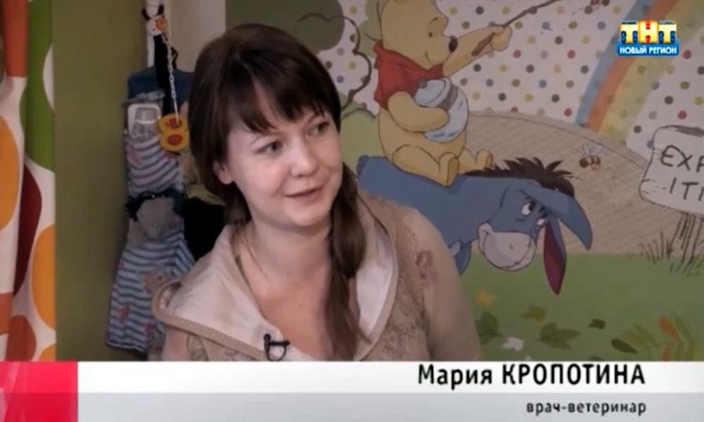 Мария Кропотина - врач-ветеринар