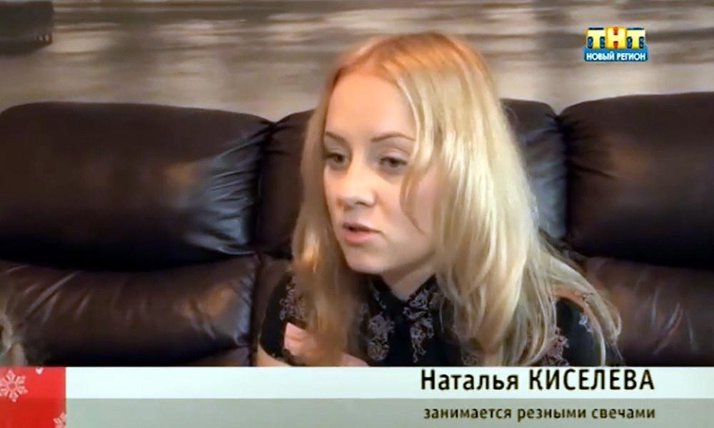 Наталья Киселёва - владелица магазина резных свечей Яркий Сувенир
