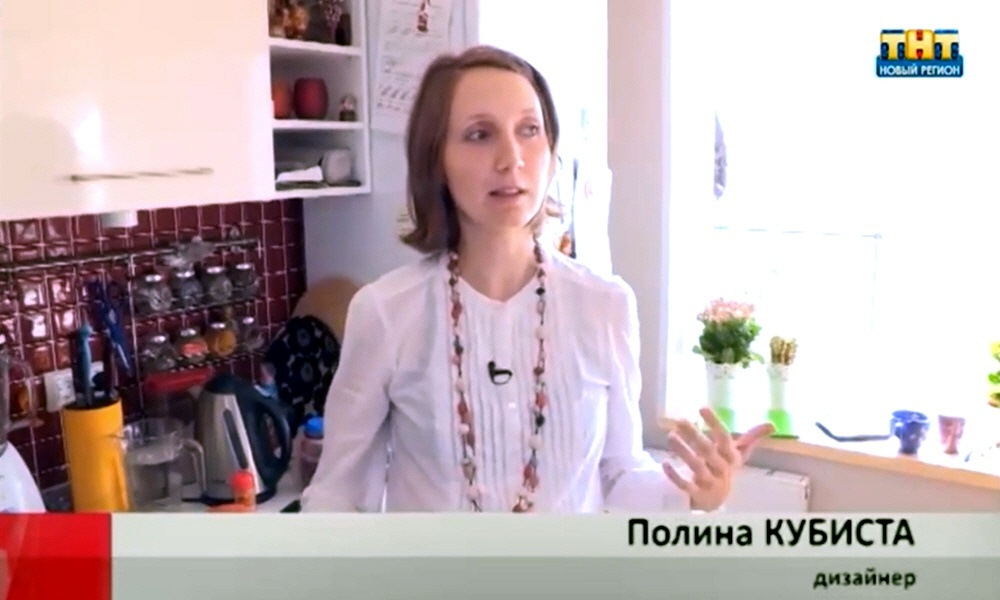 Полина Кубиста - дизайнер одежды, владелица собственного шоу-рум в Ижевске