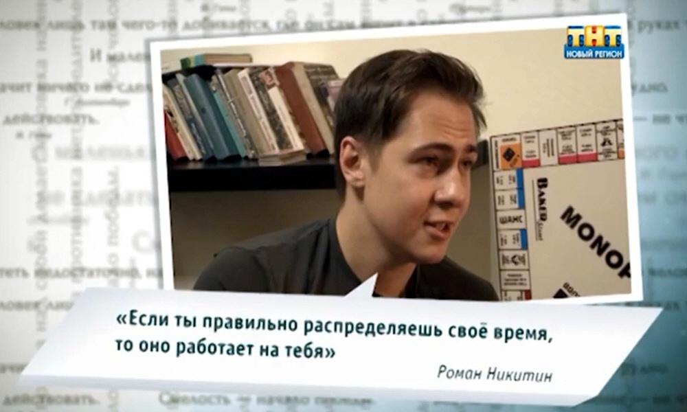 Как заработать на создании неформальных обстановок Роман Петров