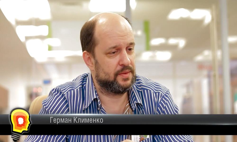 Герман Клименко Владелец компании Liveinternet