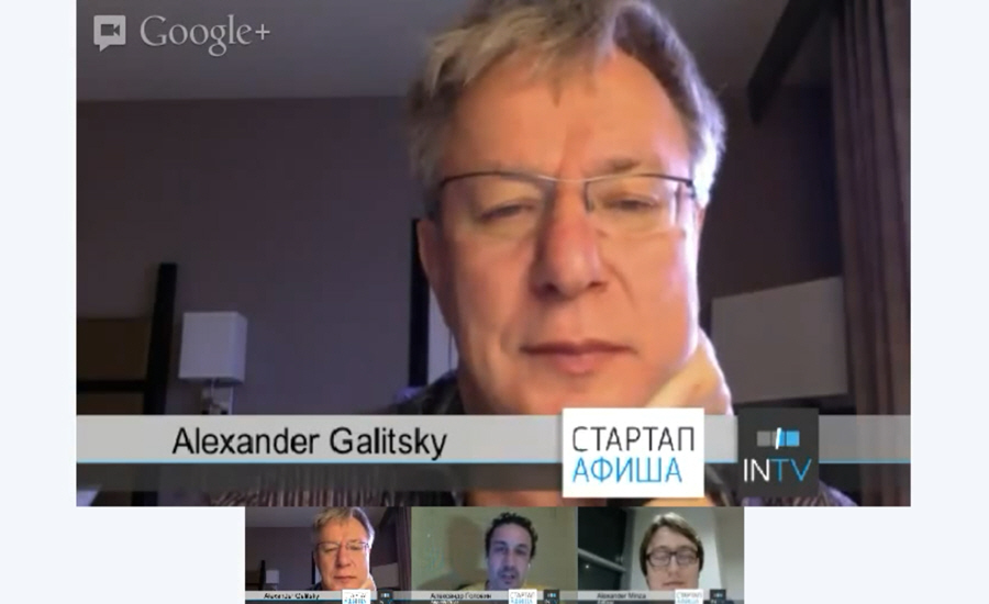 Александр Галицкий управляющий партнёр компании Almaz Capital Partners Стартап ТВ