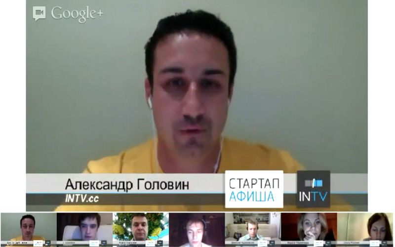 Александр Головин - ведущий Стартап ТВ