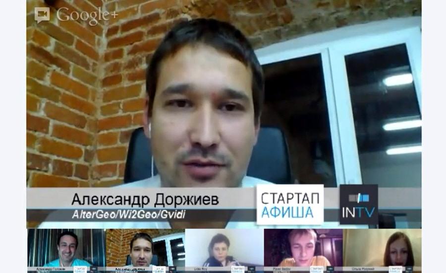 Александр Доржиев на Стартап ТВ