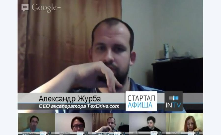 Александр Журба сооснователь управляющей компании прямыми венчурными инвестициями Modernus Capital Partners