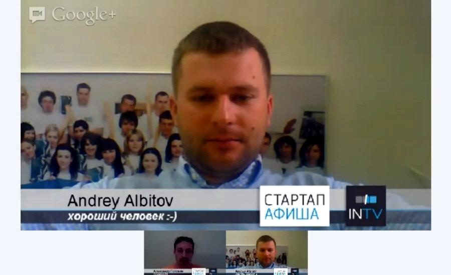 Андрей Албитов вице-президент по международным проектам компании Leta Group Стартап ТВ
