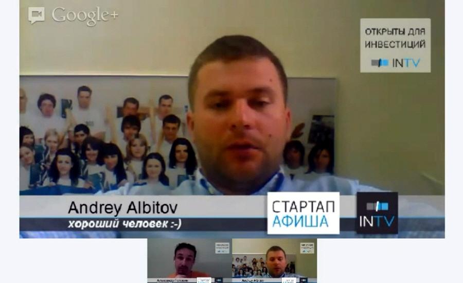 Андрей Албитов автор книги Facebook как найти 100 000 друзей для Вашего бизнеса