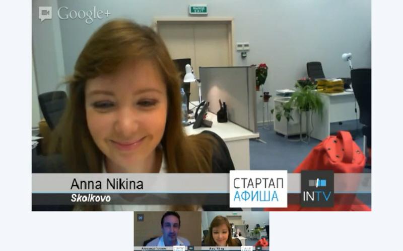 Инновационное предпринимательство Анна Никина Стартап ТВ