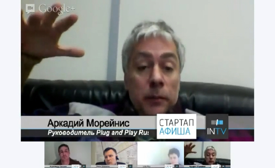 Аркадий Морейнис создатель сервиса Price.ru