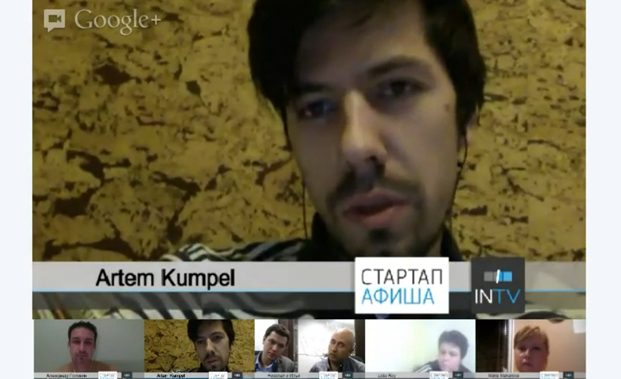 Артём Кумпель HR-стартапы Стартап ТВ