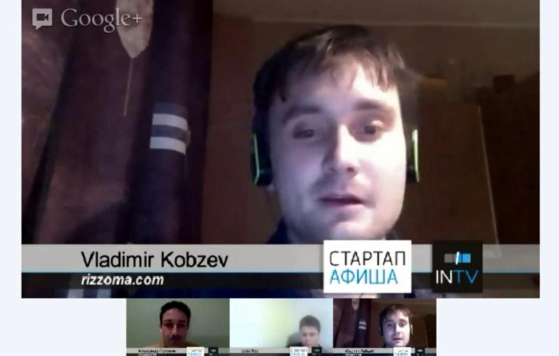 Владимир Кобзев сооснователь и директор по маркетингу компании Rizzoma на Стартап ТВ