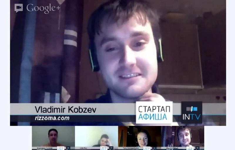 Сервис для совместной работы и управления знаниями в условиях информационной экономики Владимир Кобзев