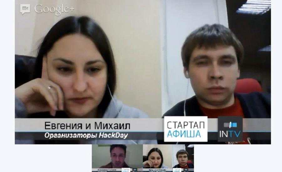 Евгения Овчинникова организатор образовательного бизнес-проекта HackDay
