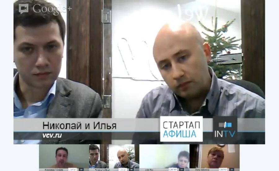 Илья Лазученков соучредитель компании VCV Стартап ТВ