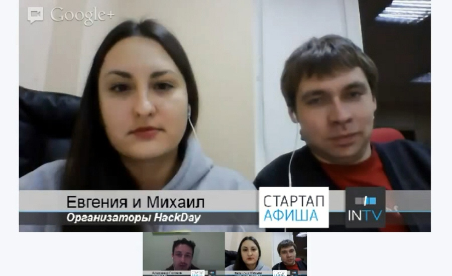 Михаил Кулаков и Евгения Овчинникова на Стартап ТВ