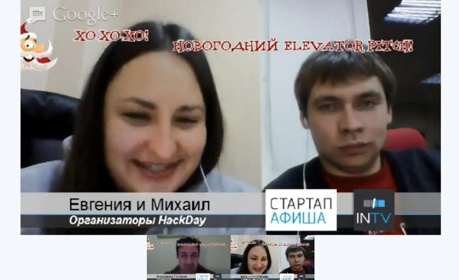 Михаил Кулаков организатор образовательного бизнес-проекта HackDay