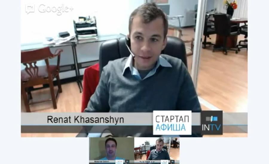 Ренат Хасаншин серийный интернет предприниматель Стартап ТВ