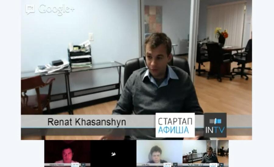 Ренат Хасаншин сооснователь и инвестор сервиса онлайн-встреч и семинаров Webinar Стартап ТВ