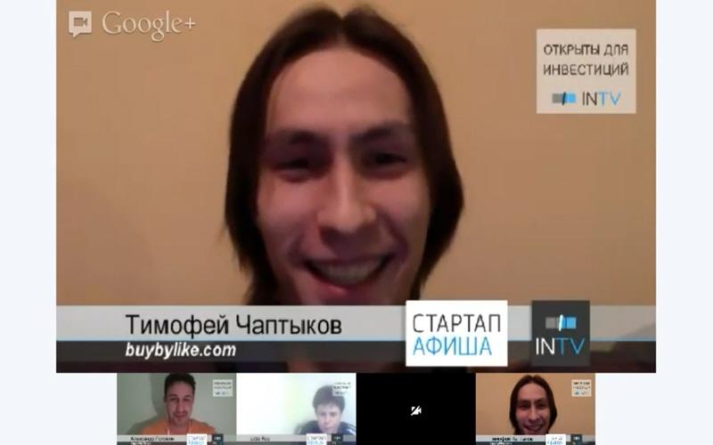 Тимофей Чаптыков веб-технолог агентства SmartHeart Стартап ТВ