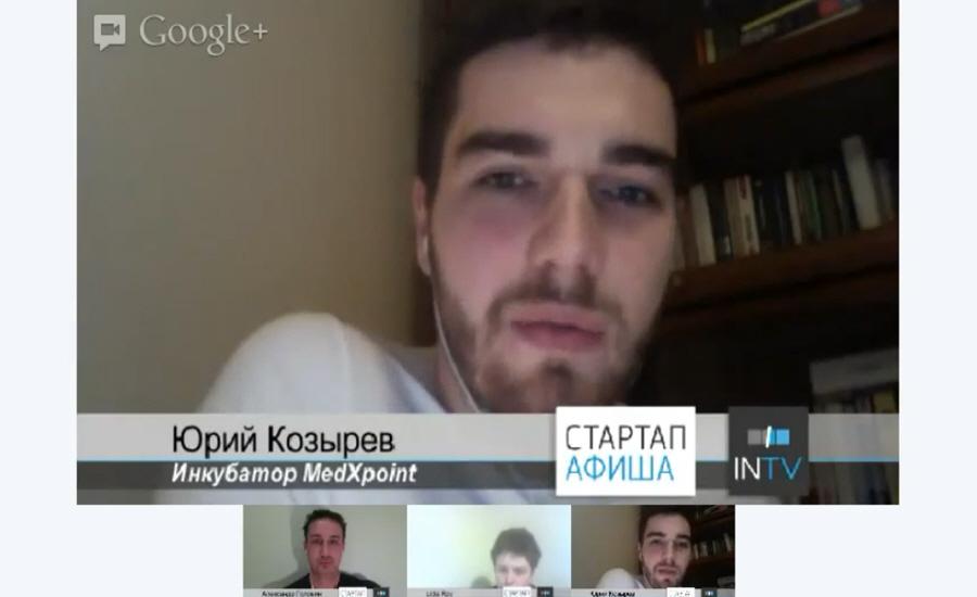Новые технологии спасении жизни Юрий Козырев