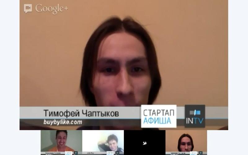 HTML5 против Native Apps Стартап ТВ
