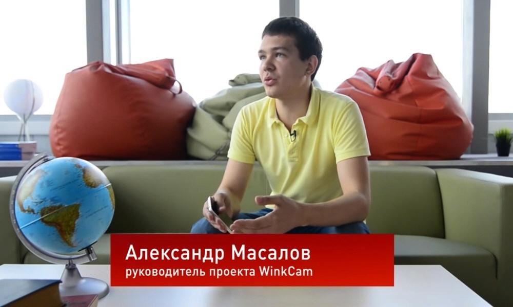 Александр Масалов - руководитель компании Winkcam